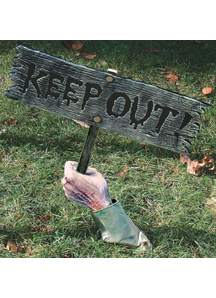 Keep Out Decoration